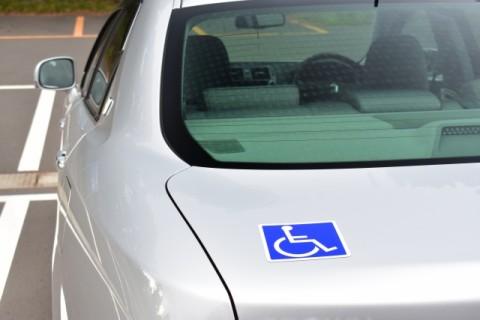 atGP(アットジーピー)は障害者専門就職転職サービス