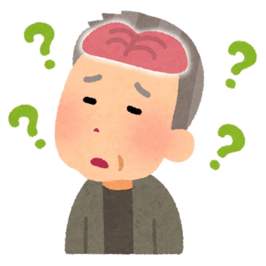シニア・高齢者の悩みに効果的な認知症予防