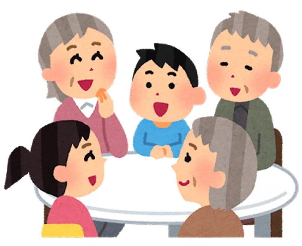 高齢者は会話によるコミュニケーションができなくなる