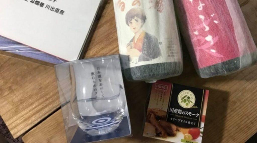 saketakuは日本酒グッズもプレゼント