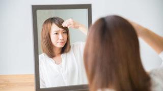 サンカラーマックス白髪染めの効果|体験談・口コミ