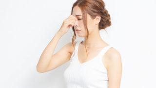 近視・乱視の悩み・メガネ、コンタクトのコスパのよい使い方