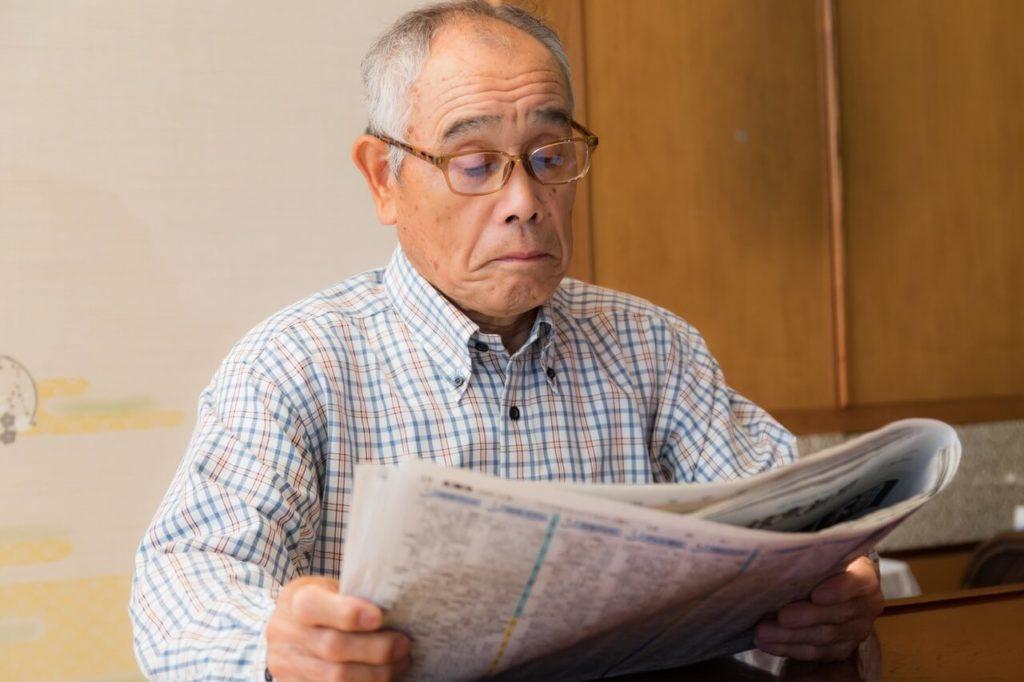 定年退職後の年を取ると時間が早く感じる原因