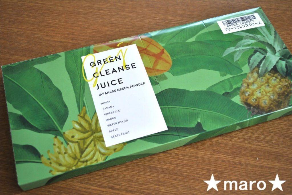 グリーンクレンズジュースの箱