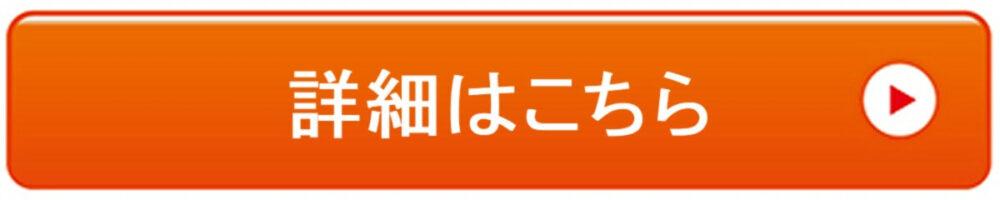 あゆみEX公式