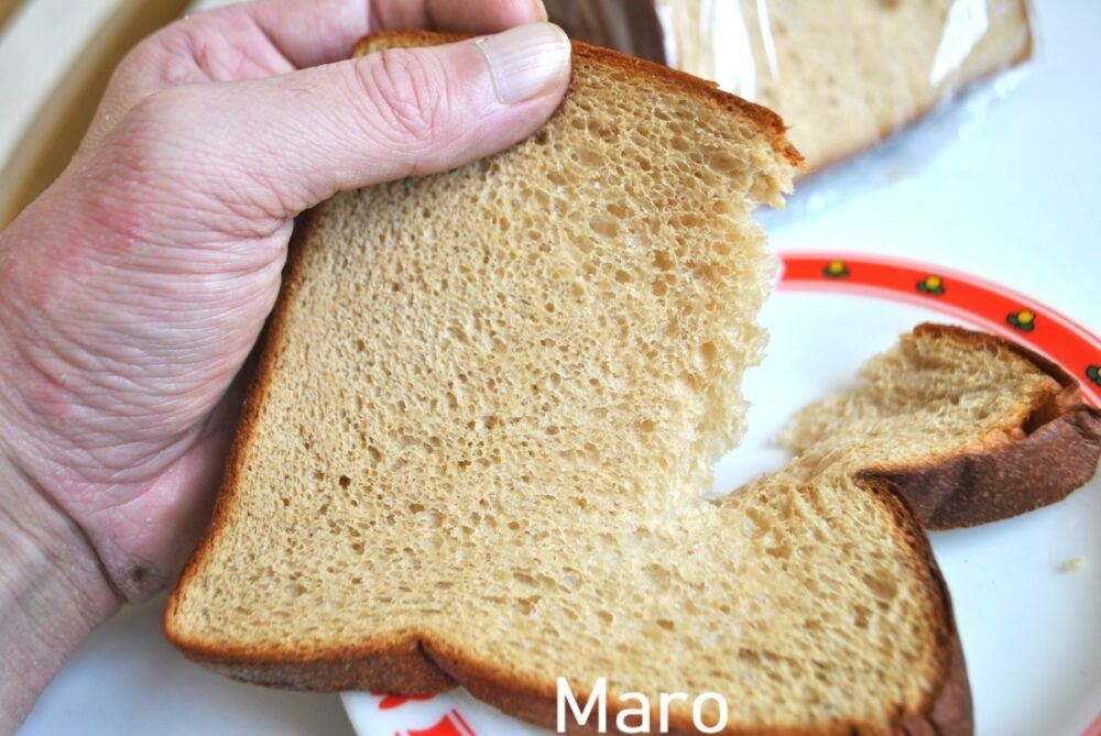 楽園フーズのカット食パン2