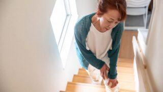 塗るグルコサミン【あゆみEX】膝・腰・肩の痛みに