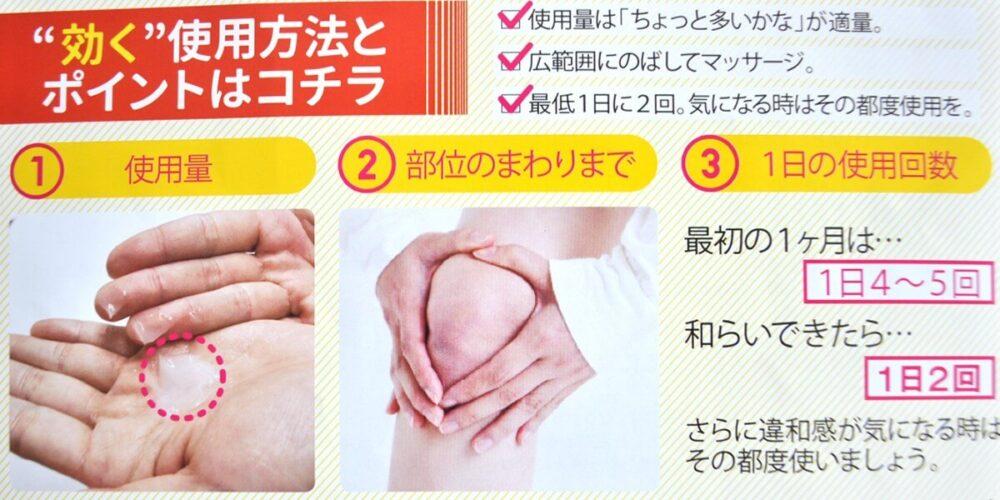 あゆみEXの使用方法